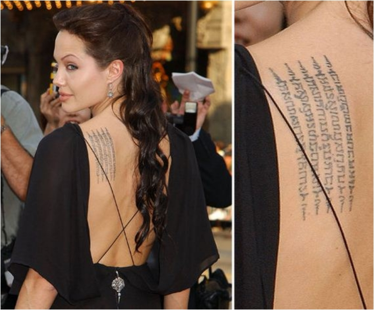 The Deep Meaning Behind 12 Of Angelina Jolie's Ink