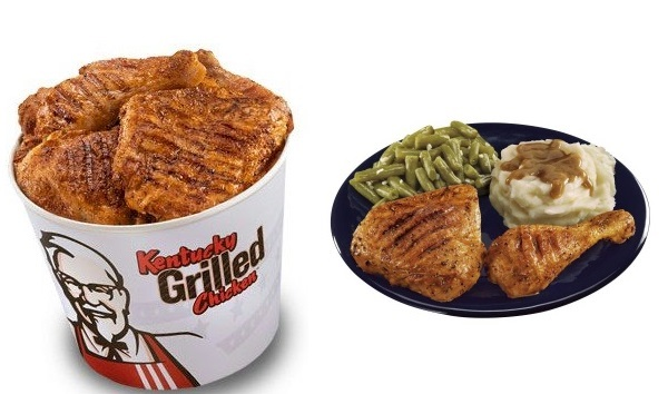 kfc free grilled chicken breast